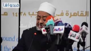 بالفيديو.إجتماع حكماء المسلمين والمسحيين علي مستوي العالم برئاسة الشيخ أحمد الطيب