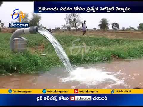 4000 Per Acre Input Benefit to Farmers | Scheme Started From 20th | Guidelines Released by Govt