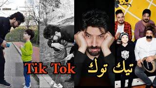 اقـوى فيديوهات على التـيك توك رح تمـوت من الضحك🤣