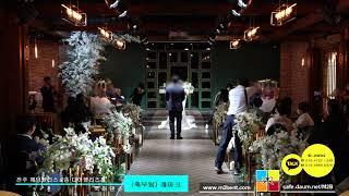 [전주 축무] 2020.09.13 웨딩펠리스 2층 디아…