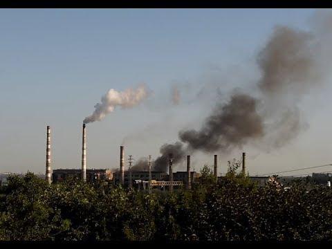 Выброс на Приднепровской ТЭС 05.08.2019 08.56