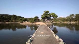 JAPAN GEOGRAPHIC 4K 和歌山 養翠園 Yosuien,Wakayama