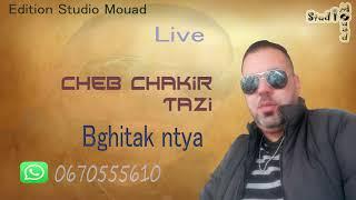 2012 CHABIBA TÉLÉCHARGER MUSIC CHAKIR