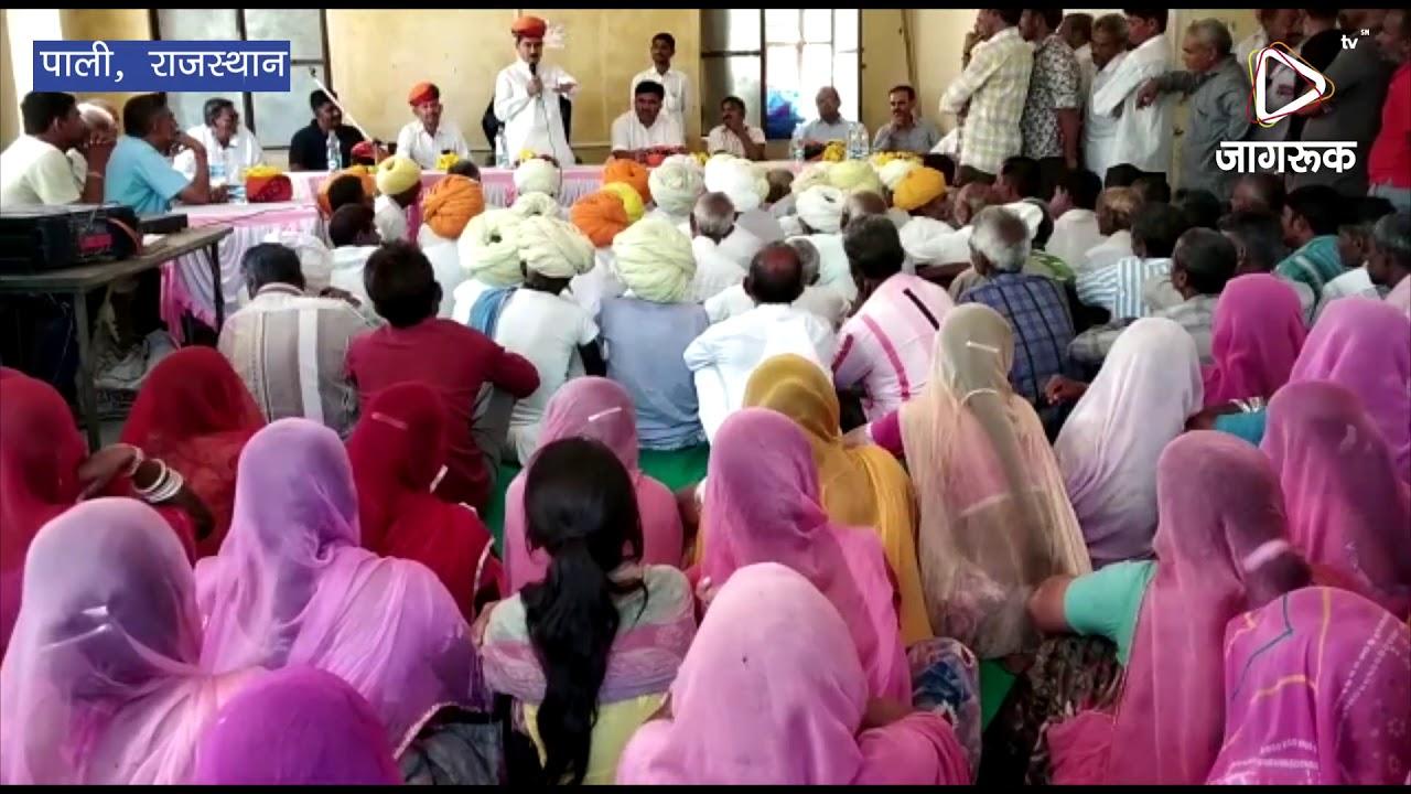 पाली:हेमावास में गौरव पथ का उदघाटन
