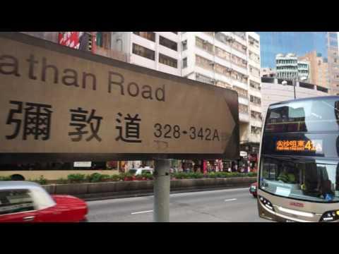 Hong Kong, walking from Nathan Road 188 to Wing Sing Lane