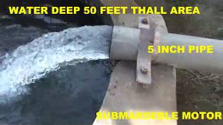solar-system-tube-well-submercible-motor-water-level-50-feet-deep-13