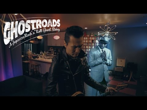 GHOSTROADS - a Japanese Rock'n'Roll Ghost Story (trailer)