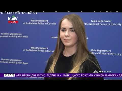 Телеканал Київ: 13.03.19 Столичні телевізійні новини 15.00