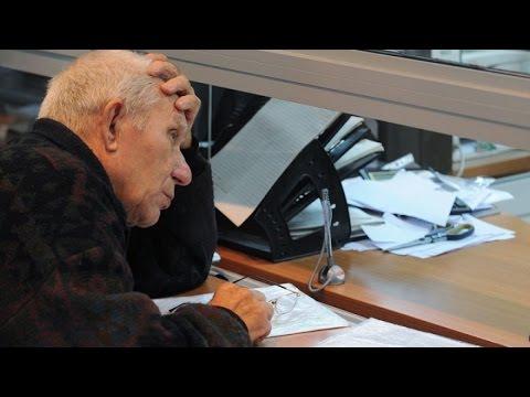 На Луганщине ажиотаж вокруг переоформления пенсионных удостоверений