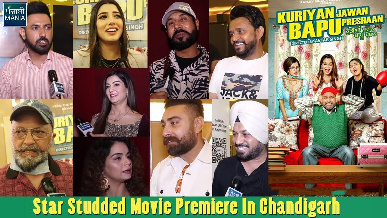 Download Kuriyan Jawan Bapu Preshaan | Movie Premiere In Chandigarh | Gippy G, Binnu, Karamjit, Ghuggi & More