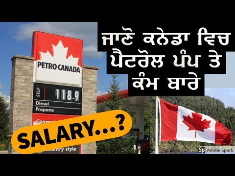 Punjabi Students Working At Gas Station In CANADA