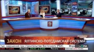 видео 53. РОССИЯ В СИСТЕМЕ СОВРЕМЕННЫХ МЕЖДУНАРОДНЫХ ОТНОШЕНИЙ.