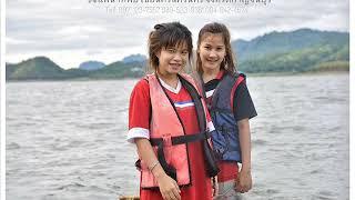 แพน้ำทิพย์ ล่องแพกาญจนบุรี แพเขื่อนศรีนครินทร์ แพเธค ที่พักกาญจนบุรี Ep.0