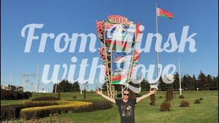 An Englishman in Minsk - Belarus - Part 1
