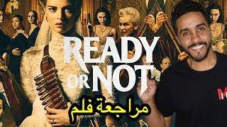 Ready or not فيلم