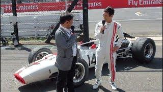 2017 FIA Formula One World Championship Japanese Grand Prix SEASON ...