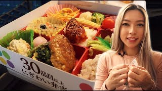 Japanese BENTO feast on a bullet train to Kyoto