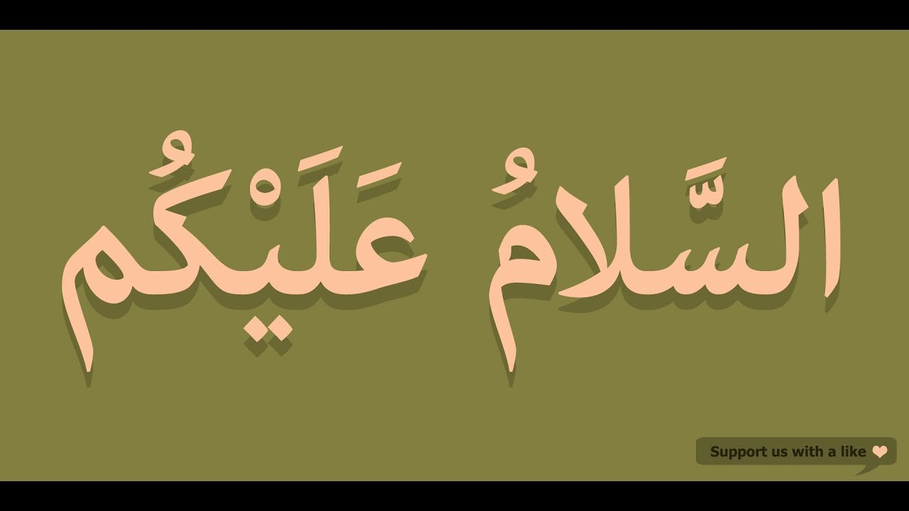 How to pronounce Assalamualaikum in Arabic | السلام عليكم ...