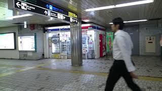 札幌市営地下鉄 さっぽろ駅 売店は北海道キヨスクでした(2017年頃閉鎖)