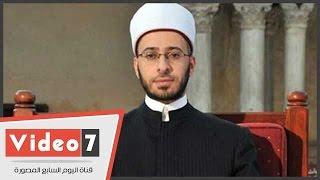 الأزهرى: يوجد ارتباط فكرى بين داعش وكتاب ظلال القرآن لسيد قطب