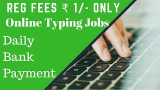 Online Typing jobs @Rs-1 Registration Fees 2 YEAR TRAIL Daily Payment