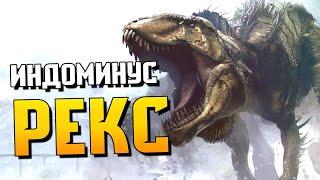 видео Зи-Рэкс: Зомби Юрского периода (2017) смотреть онлайн бесплатно в хорошем качестве