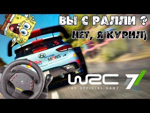 WRC 7 НОВОЕ СЛОВО В РАЛЛИ Гонки на руле Logitech Momo Racing Wheel