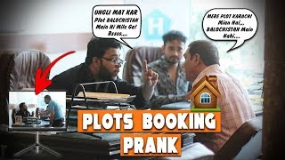 | PLOT BOOKING PRANK | By Nadir Ali & Ahmed In P4 Pakao 2019