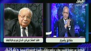 بالفيديو.. «يحيى قدري» يتراجع عن الاستقالة من قائمة «في حب مصر»
