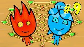 ПРИКЛЮЧЕНИЯ ОГОНЬ и ВОДА в светлом храме #5. Финал. Развлекательное видео для детей на Игрули TV