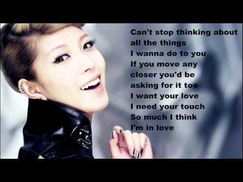 BoA - Eat You Up / with lyrics on screen