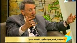 فيديو| مصطفى السيد: جينات المصريين الإبتكارية الأفضل عالميا
