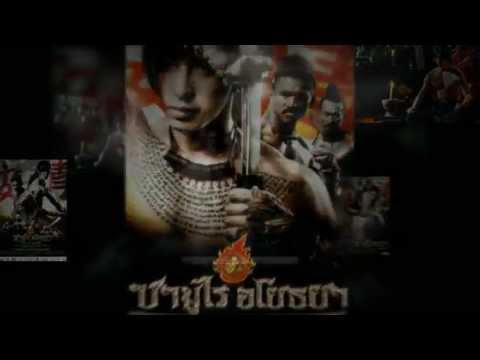 YAMADA - Samurai of Siam Ft. Buakaw P. Pramuk ( Link to full movie!)