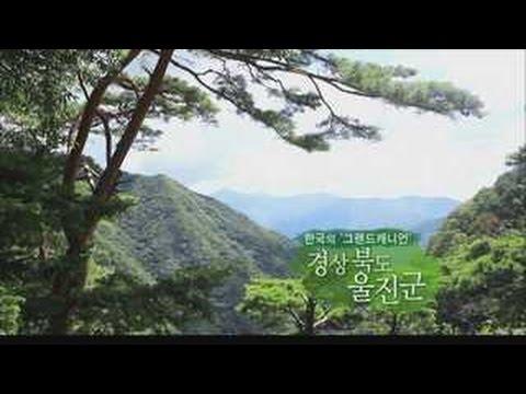 [여행과 풍경] 한국의 '그랜드캐니언'…경상�