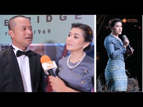 အူ၀ဲ ရဲ႕ Eaindra Kyaw Zin Collection လက္ကိုင္အိတ္ေတြထုတ္ဦးမယ့္The Bridge Myanmar thumbnail
