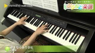 使用した楽譜はコチラ http://www.print-gakufu.com/score/detail/44275...