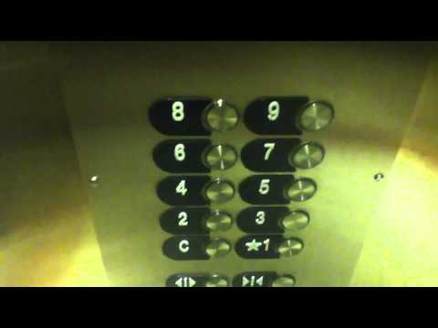 Otis Traction Elevator At The Asiatic Hotel In Flushing NYC