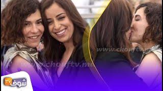 بالفيديو..ممثلة مغربية معروفة تتبادل القبل مع ممثلة أخرى بمهرجان كان السينمائي