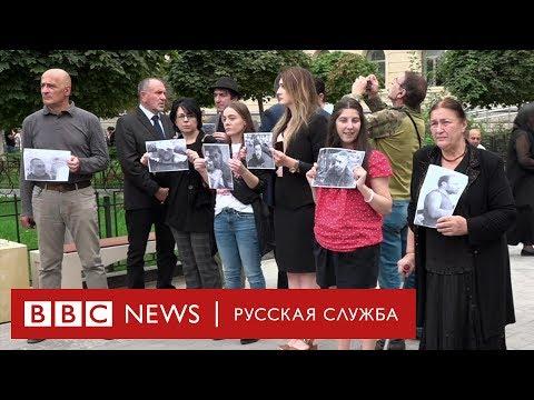 В Грузии судят участников акции протеста визита депутата