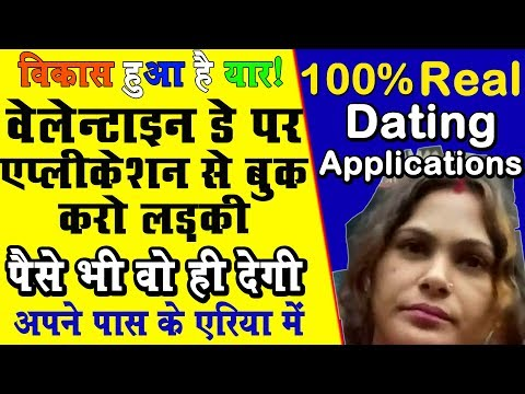 top dating app in india 2018