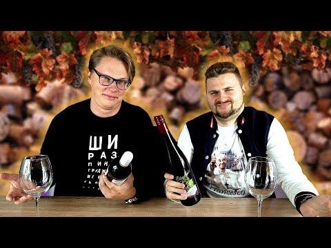 Безалкогольное вино из BuzFood / Ресторан Ольги Бузовой