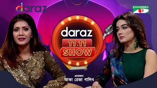 Daraz 11.11 Show | Episode 06 | Mahiya Mahi with Maria Nur | Channel i TV