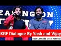 Yash Teaches Kannada Dialogues to Vijay Devarakonda | KGF Dialogue by Vijay Devarakonda and Yash
