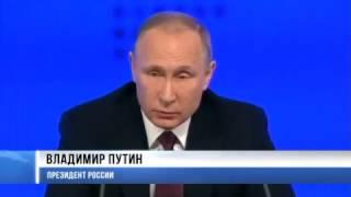 видео новости за 6 марта 2017 года.