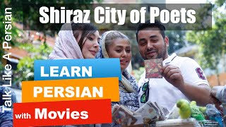 Learn Persian/Farsi with Persian Movies- Romantic Persian Gardens and Poets-Reading (2020)