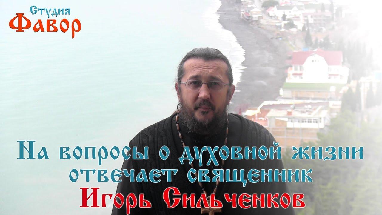 Как написать записку Матроне Московской через интернет. Священник Игорь Сильченков