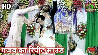 तू है रब की रजा,तू है सबसे जुदा या सैयदी मुर्शदी Akhtar Raza |Sahanawaz Hassan | Super Hit Kalaam