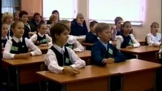 Урок музыки, 4 класс, Абдрашитова_Е.Е, 2009