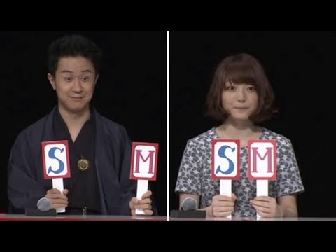 [Eng Sub] SM Judgment Forum! Is Natto S or M? (Inu X Boku Event)