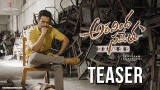 Aravindha_Sametha_Official_Teaser___Jr._NTR,_Pooja_Hegde___Trivikram___4K//Mamta Entertainment
